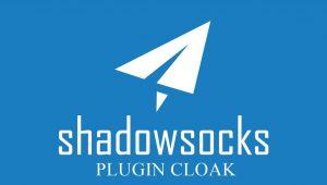 ShadowGH